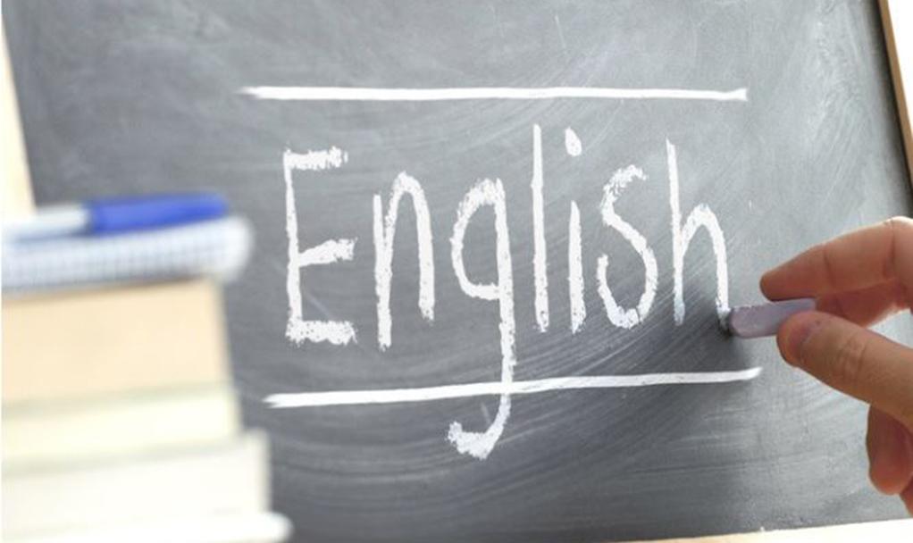 English as a Second Language, ESL Level 4, Open, ESLDO